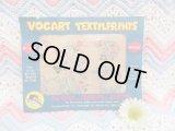 Vogart textilprint Lamb A