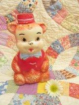 Little man bear Red