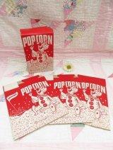 Popcorn Box Clown
