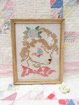 Stitch Paint Lamb Frame