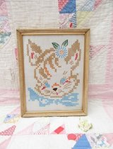 Stitch Paint Kitten Frame