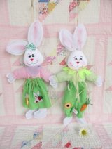 Twin Bunny Wall Decor Green
